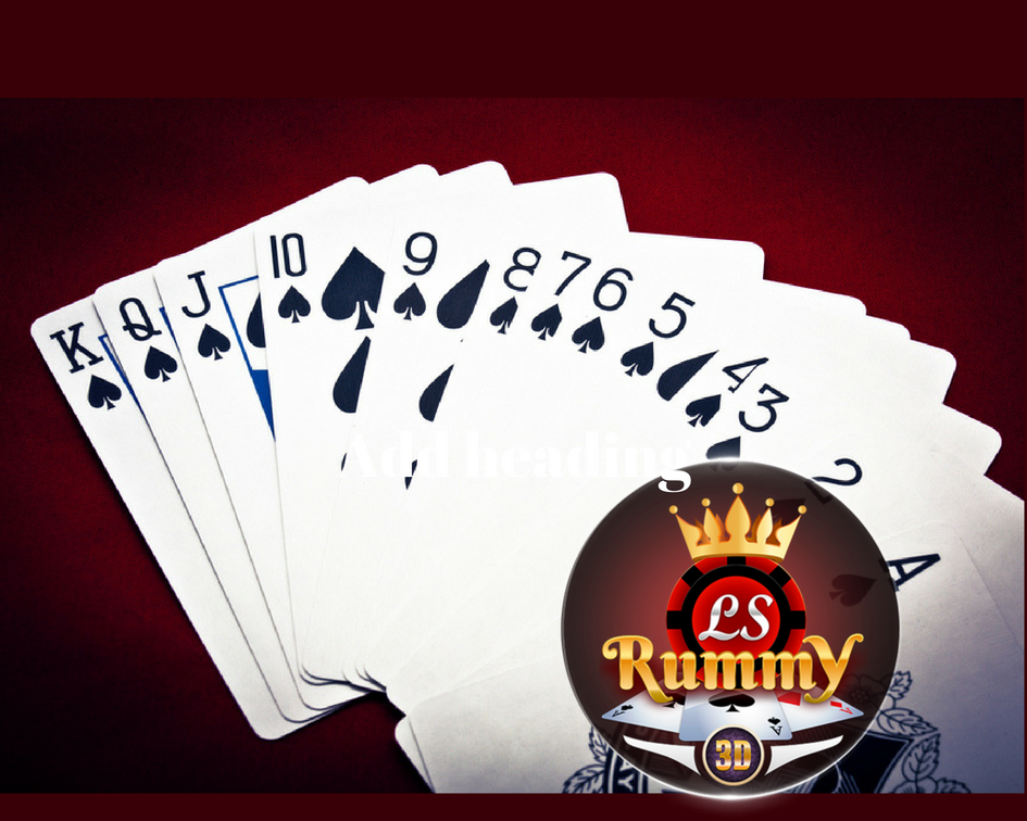 How to win in Rummy every time?